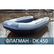 Аэролодка ФЛАГМАН DK 450 AIR Пиксель
