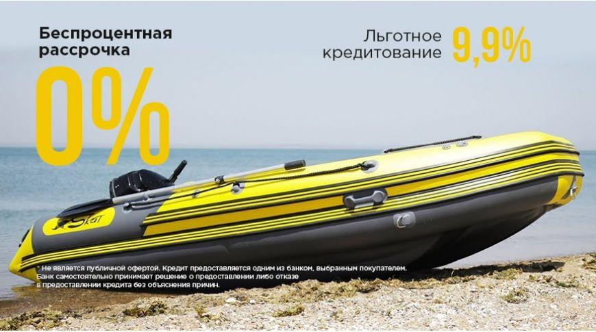 Бесплатная доставка лодочных моторов и лодок по России